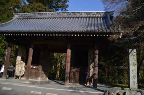 5第八十二霊場根香寺