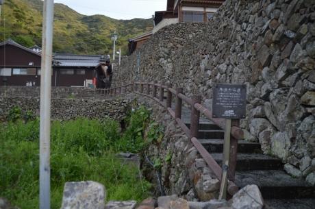 17外泊の石垣