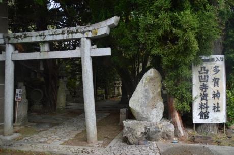 3多賀神社