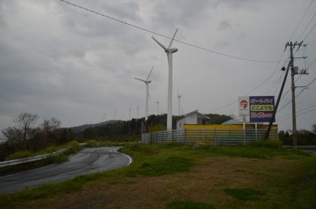 11佐田岬は風力発電が多い