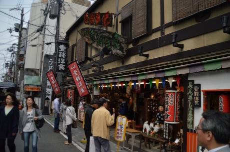 9壱銭洋食