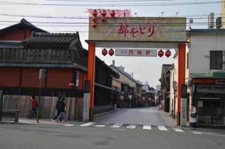 8祇園の入口