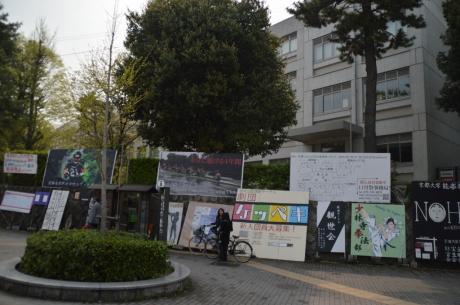 22京大キャンパス