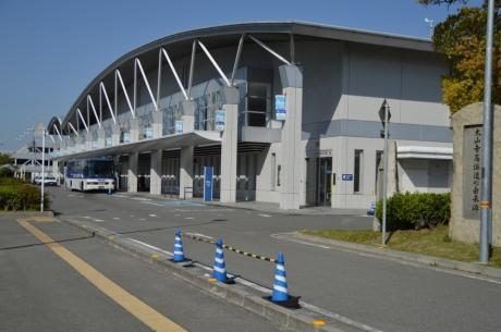 3松山観光港