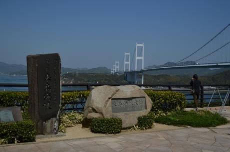 5来島海峡大橋