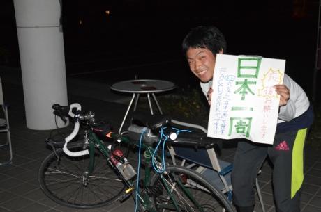 8日本一周マルちゃん