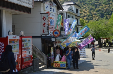 7日本一のソフトクリーム