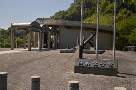 5陸奥記念館