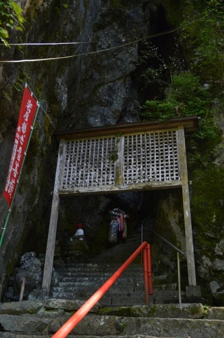 6岩屋観音入口