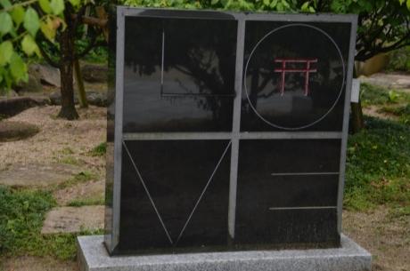 3LOVE神社
