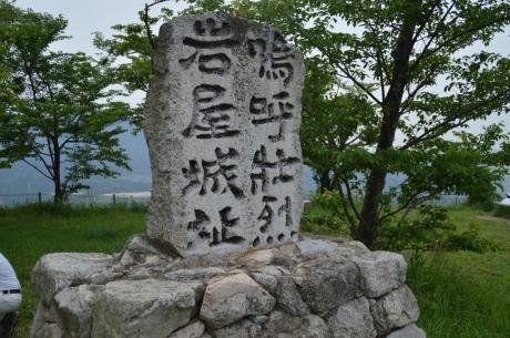7天守に残された石碑