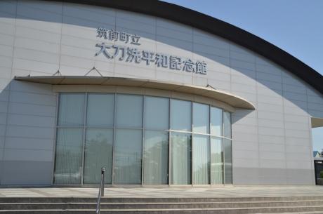 5大刀洗平和記念館
