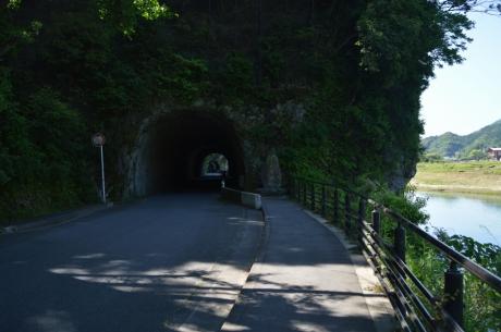 2青の洞門