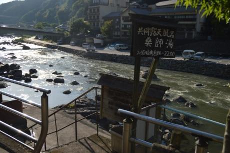 17川端の露天風呂