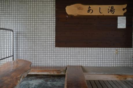 2観海寺温泉足湯