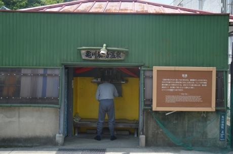 4亀川筋湯温泉