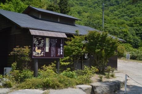 6塚原温泉