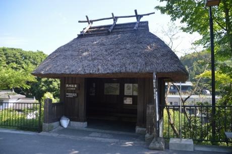 4黒川温泉入口