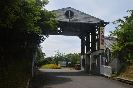 5鶴見崎公園