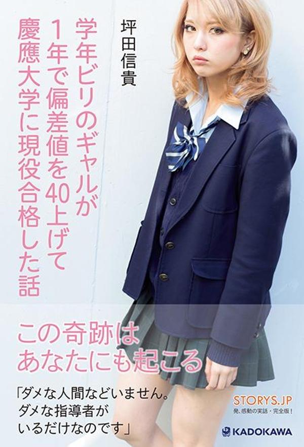 石川恋の1stDVD8
