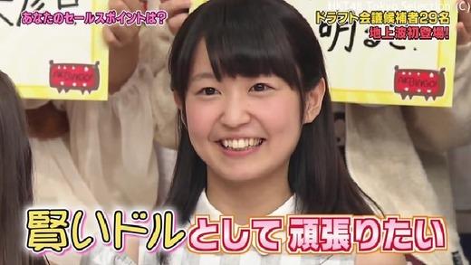 SKE48惣田紗莉渚の過激水着画像5