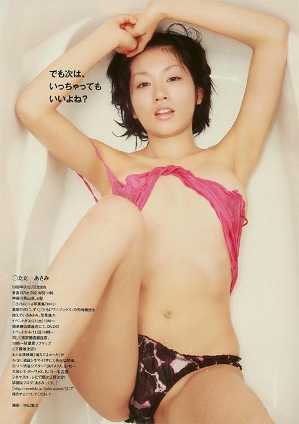 【多田あさみ】ぷるぷる巨乳おっぱい手ぶらセミヌードエロ画像
