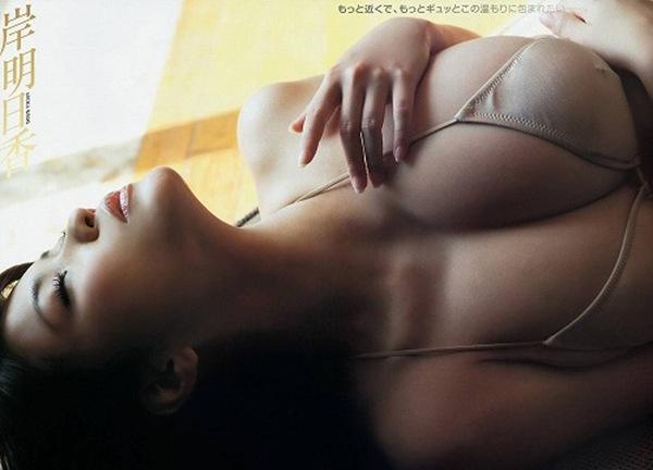 【岸明日香】