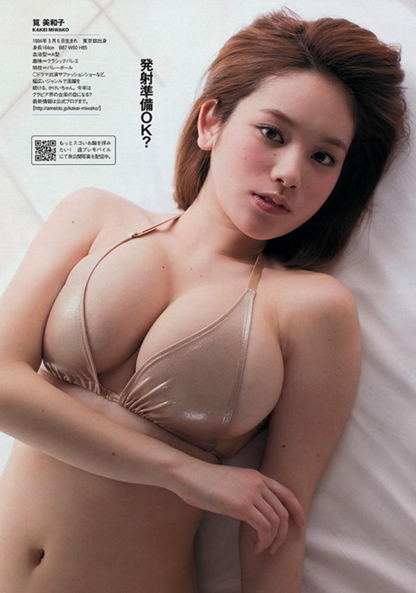 【筧美和子】