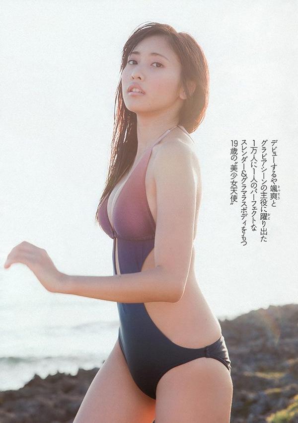 【佐野ひなこ】巨乳おっぱいがビキニからハミ乳