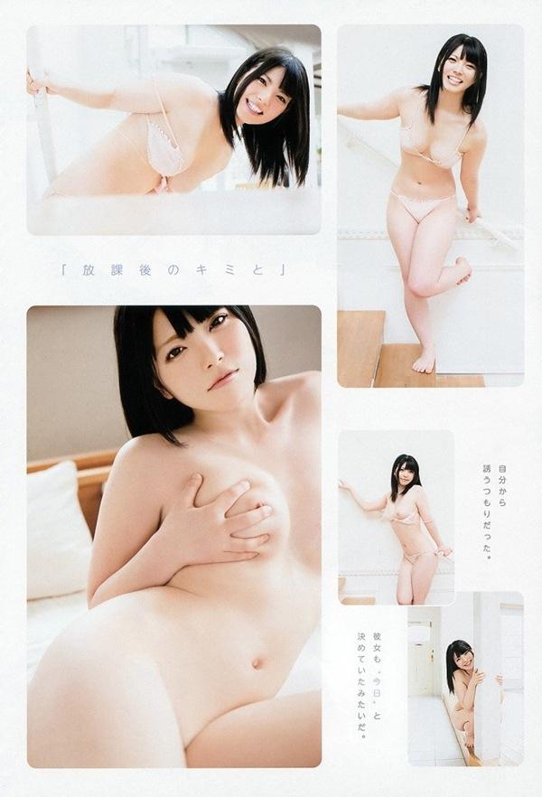 【上原亜衣】ぷるぷる全裸ヌードから潮吹き