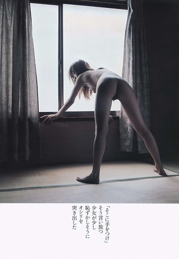 【桜木凛】美乳おっぱいが素敵無全裸ヌードエロ