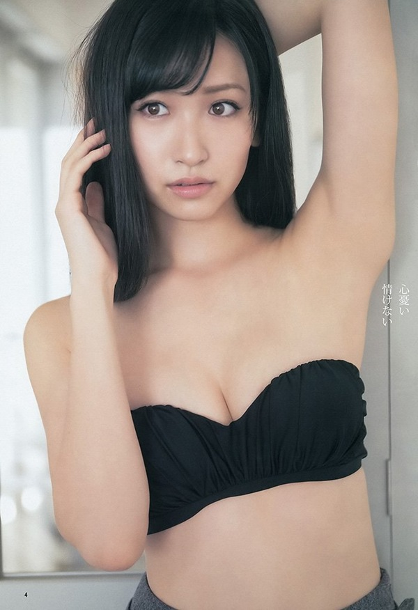 【横山ルリカ】美乳おっぱいが下着からハミ乳