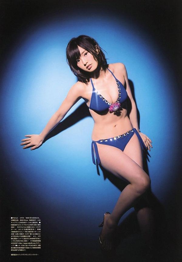 blog-imgs-63.fc2.com_h_n_a_hnalady_saysaka-yamamoto7_8