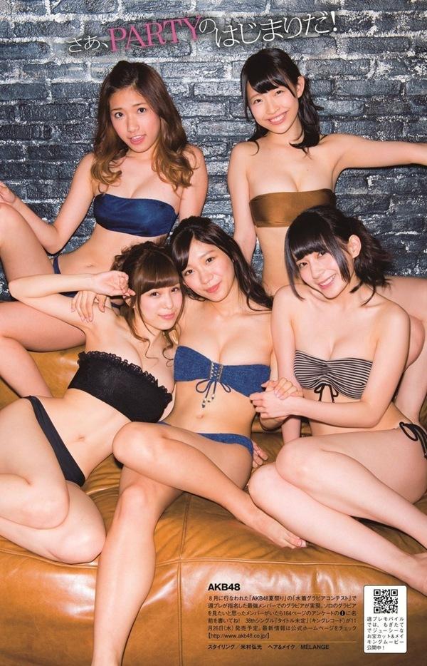 【AKB巨乳選抜】