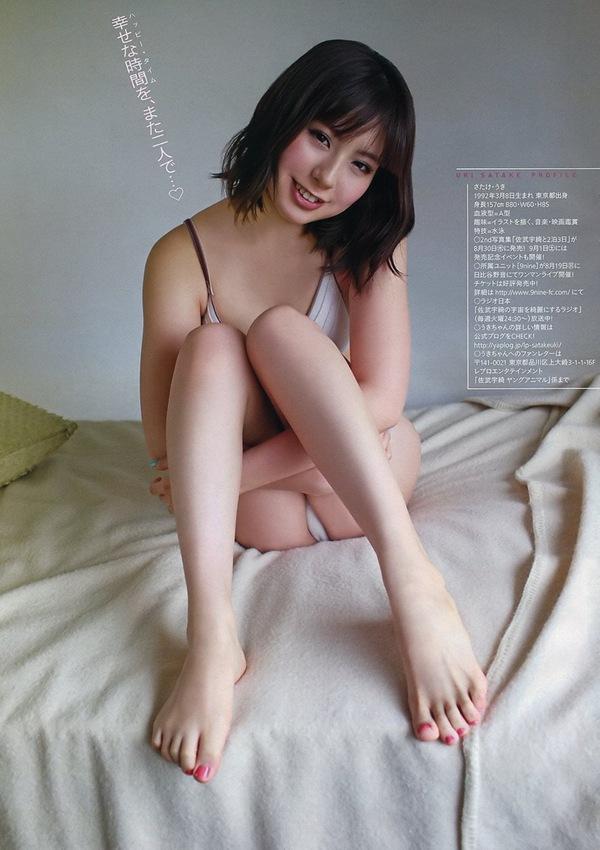 【佐武宇綺(9nine)】うっきー