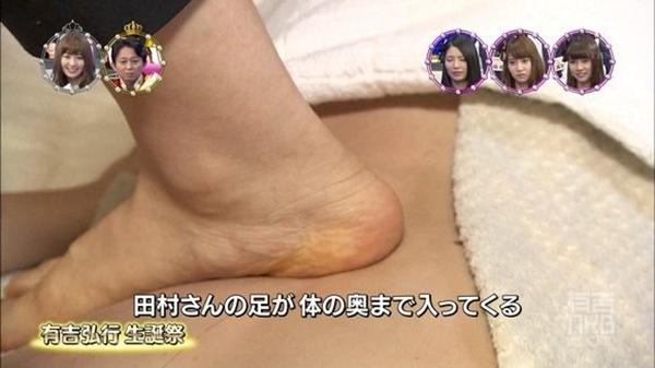 【永尾まりや(AKB48)】まりやぎ