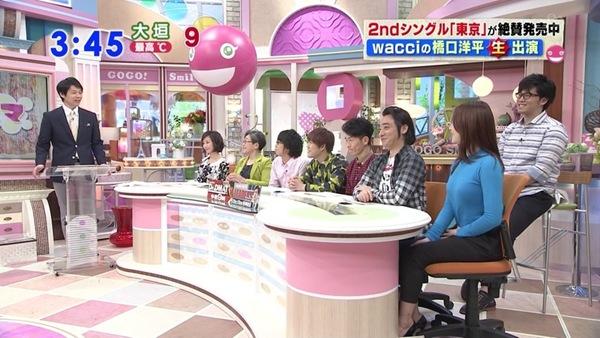 【吉川友】爆乳おっぱいのハミ乳画像