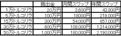 2015y07m18d_100036061.jpg