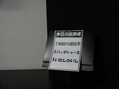 39_20141220223850fc9.jpg