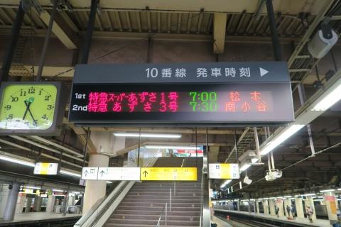 01新宿駅