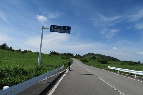18和田峠へ