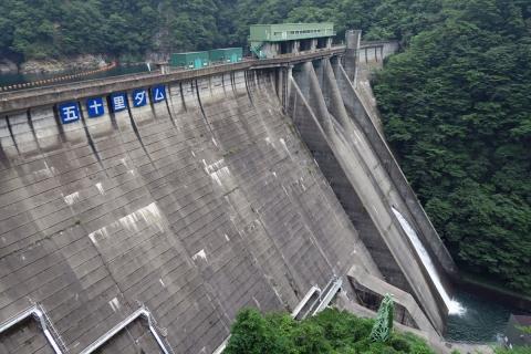 10五十里ダム