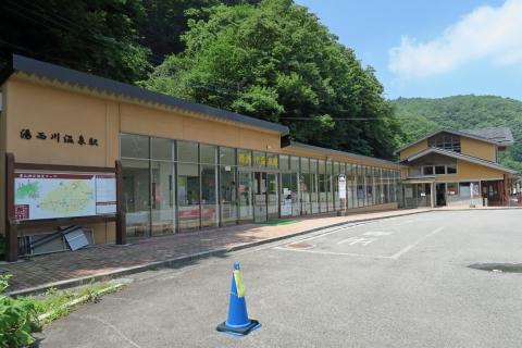 13湯西川温泉駅