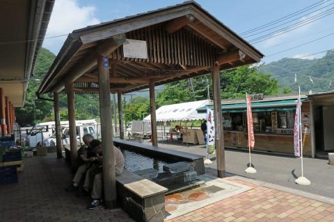 14湯西川温泉駅の道の駅