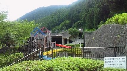 あきつの公園