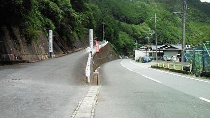 takumi2.jpg