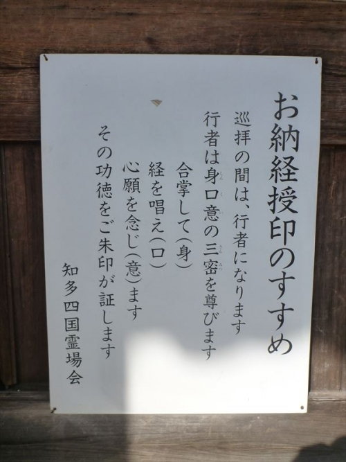 20140308_038.jpg