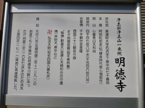 20140308_048.jpg