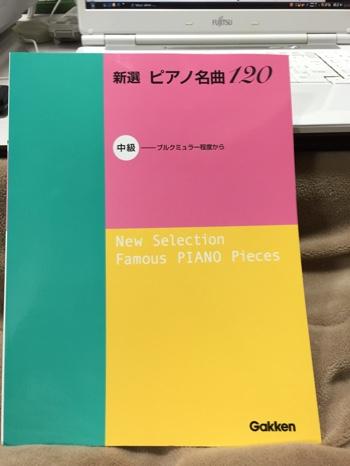 fc2blog_20150210210126823.jpg
