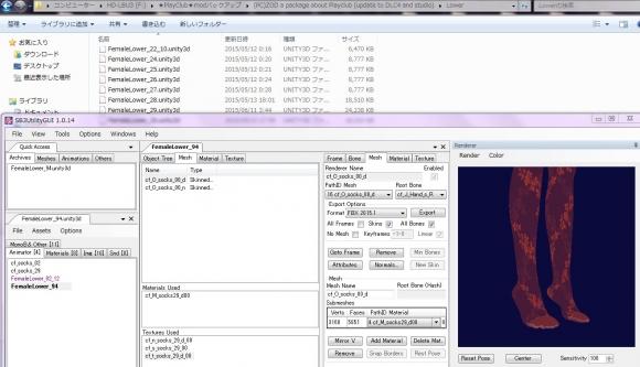 SB3UGS_v1.0.14で開いて中身確認 キャプ画像